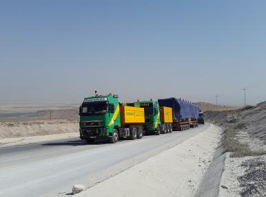 Компания «Berling» - Ирак (Сулеймание, Эрбиль, Дохук)