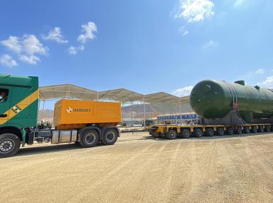 AKKUYU NUCLEAR POWER PLANT TRANSPORTATIONS