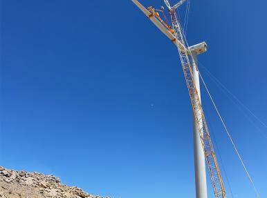 Van Gevaş Rüzgar Santrali