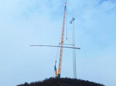 NORDEX - Evrencik Rüzgar Santrali