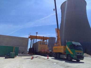 Компания «Gama», Хамитабат. Электростанция комбинированного цикла.